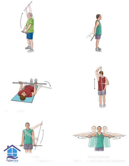 تمرینات توانبخشی